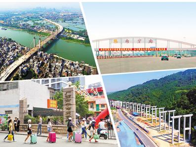 8月31日焦点图:南宁新设高速收费站缓解交通压力