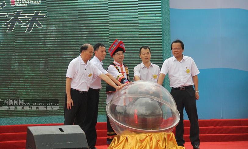 2016年上林生态旅游养生节开幕 民俗活动精彩纷呈