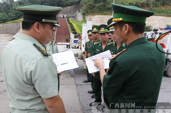 中国广西-越南谅山联合打击盗抢骗追缴赃物移交