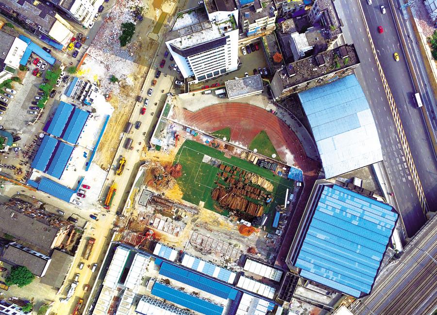 高清图:柳州鹅山体育场开始拆除 老朋友,再见!