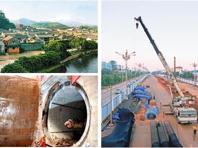 9月2日焦点图:南宁地铁3号线获重大进展