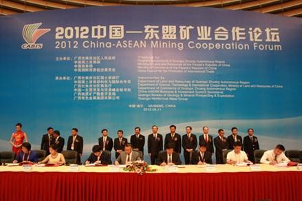 2012中国-东盟矿业合作论坛前瞻
