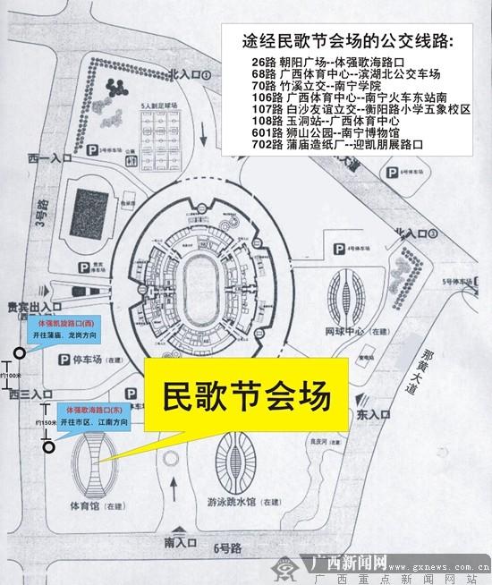南宁临时调整部分公交线路服务民歌节会场