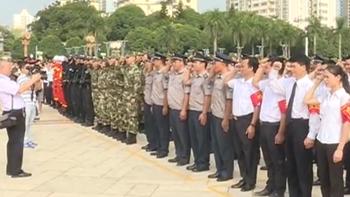 """南宁:服务""""两会""""安保誓师大会举行"""