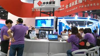 广西日报全媒体中心紧张筹备中