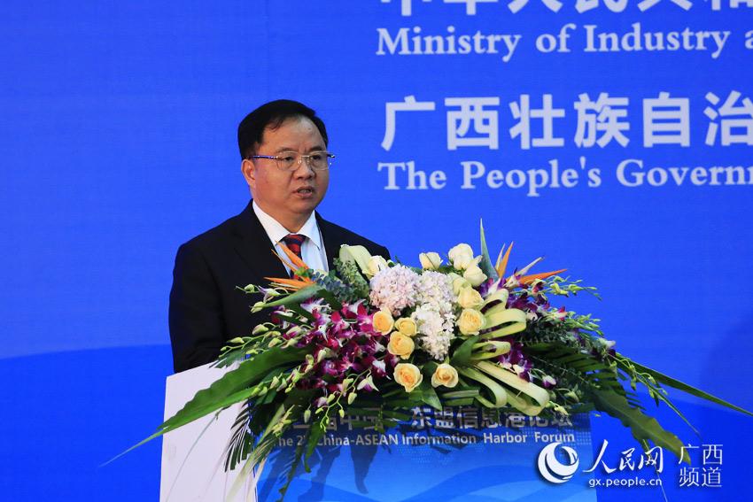 中国工业和信息化部副部长陈肇雄致辞