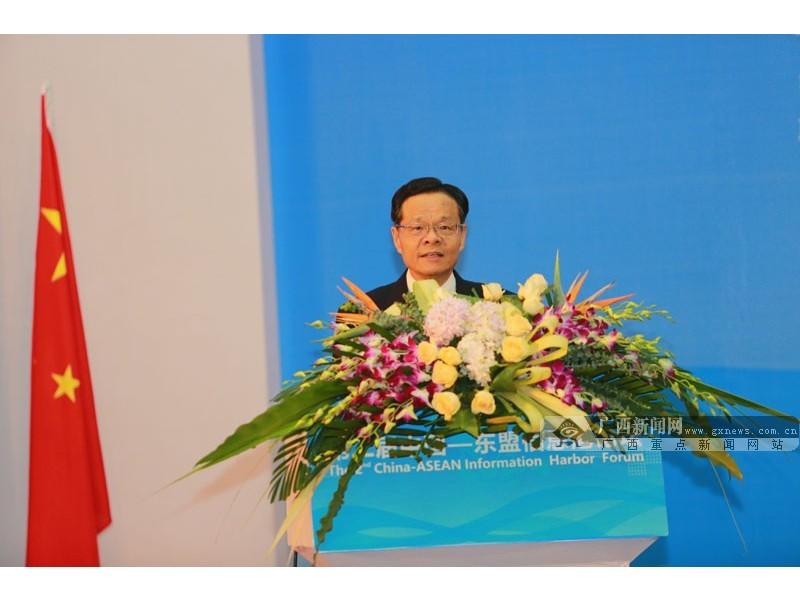 广西壮族自治区主席陈武先生致辞