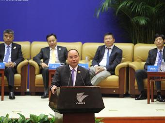 【回顾】越南总理阮春福与中国企业CEO圆桌对话会