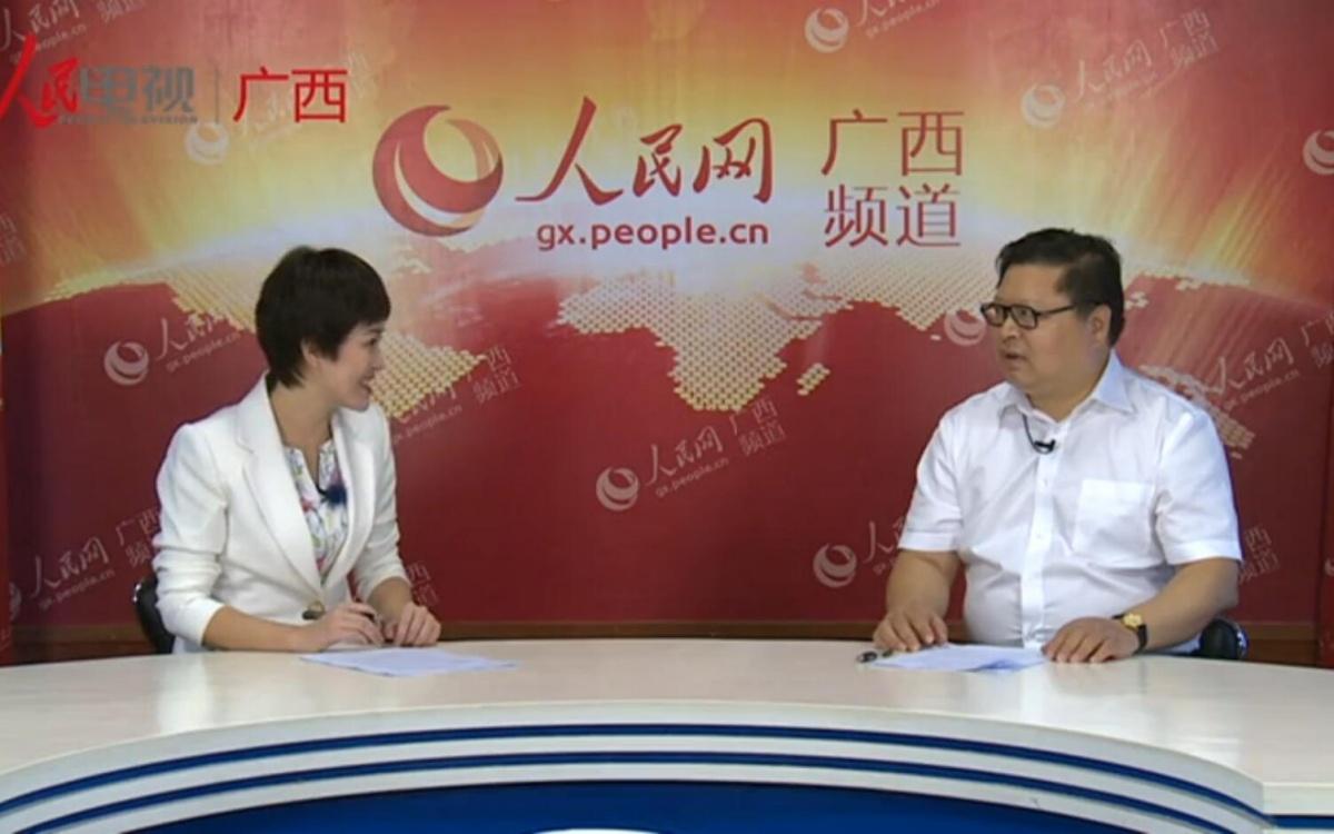中国-东盟信息港论坛在南宁召开