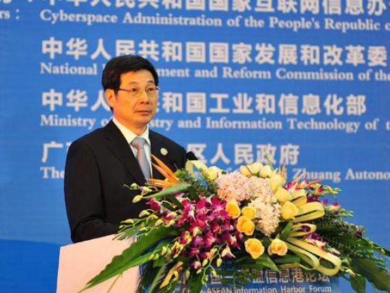 中国国家互联网信息办公室副主任庄荣文先生致辞