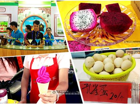 高清:东博会农业展人气展品 还有你想不到的它!