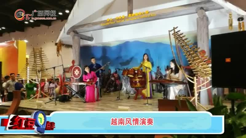 越南风情演奏
