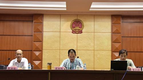 中院召开新闻宣传工作培训会议