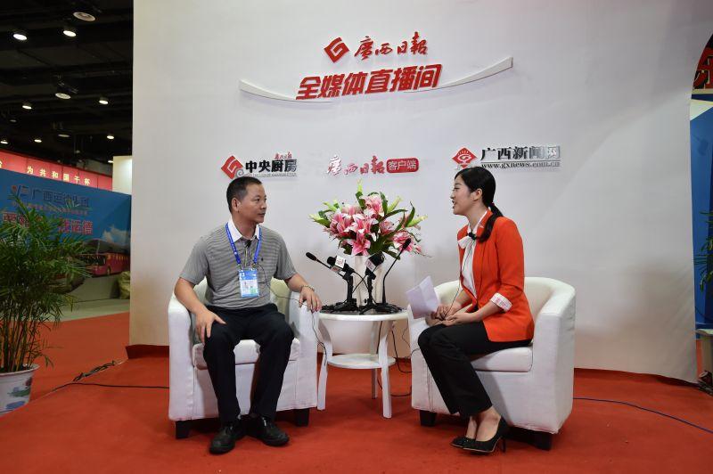 专访北海源生商贸有限公司董事长余维伦
