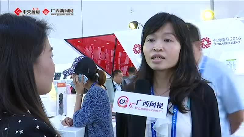 台湾精品馆连年参展 看好广西市场