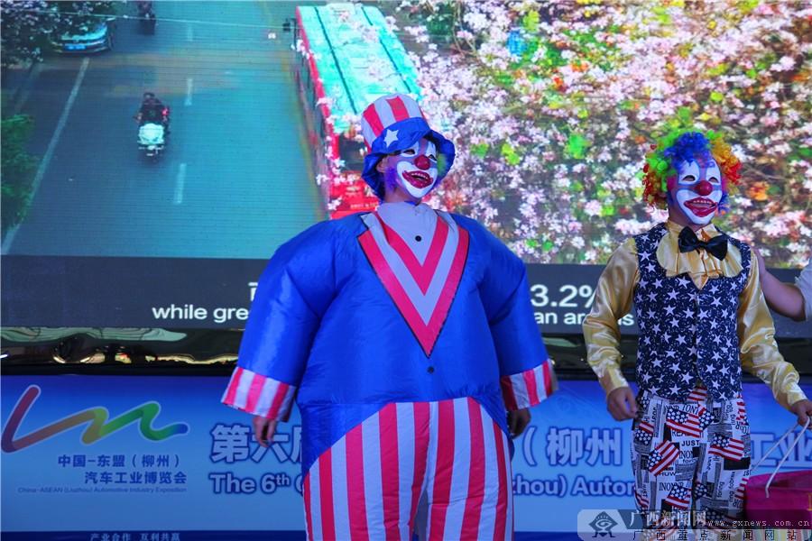 高清:中国―东盟(柳州)汽博会展商活动多