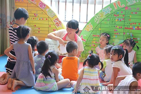 南宁市妇联多形式开展志愿服务活动