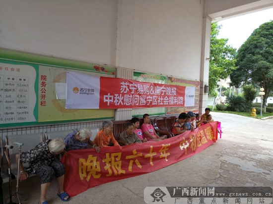 中秋节无法与家人团聚 苏宁帮你把爱送回家