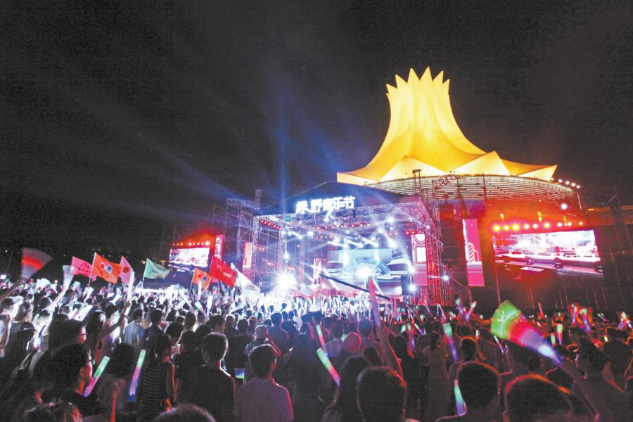 南宁青秀区将举办2016年创意文化旅游节