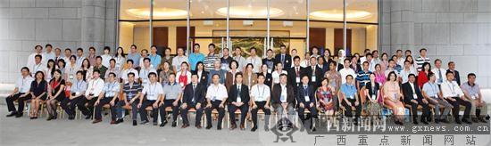 中国—东盟边境职业教育联盟成立 提供人才保障