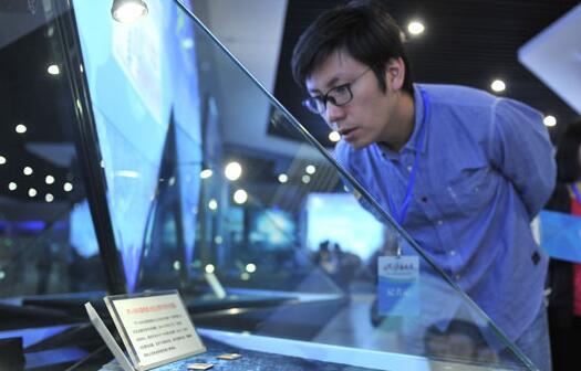 军民融合促发展 网媒记者大赞吕梁手握数据辟新路