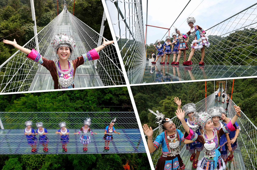 高清:广西首座悬索玻璃桥建成亮相 桥长199.9米