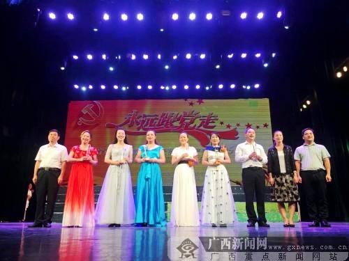 仙葫学校获青秀区教育系统教师合唱比赛一等奖