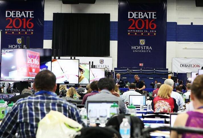 美总统竞选电视辩论将举行
