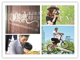"""9月30日焦点图:全城热恋影楼关张 老板疑""""跑路"""""""