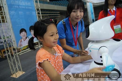 水上狂欢节开启首届科技娱乐互动嘉年华