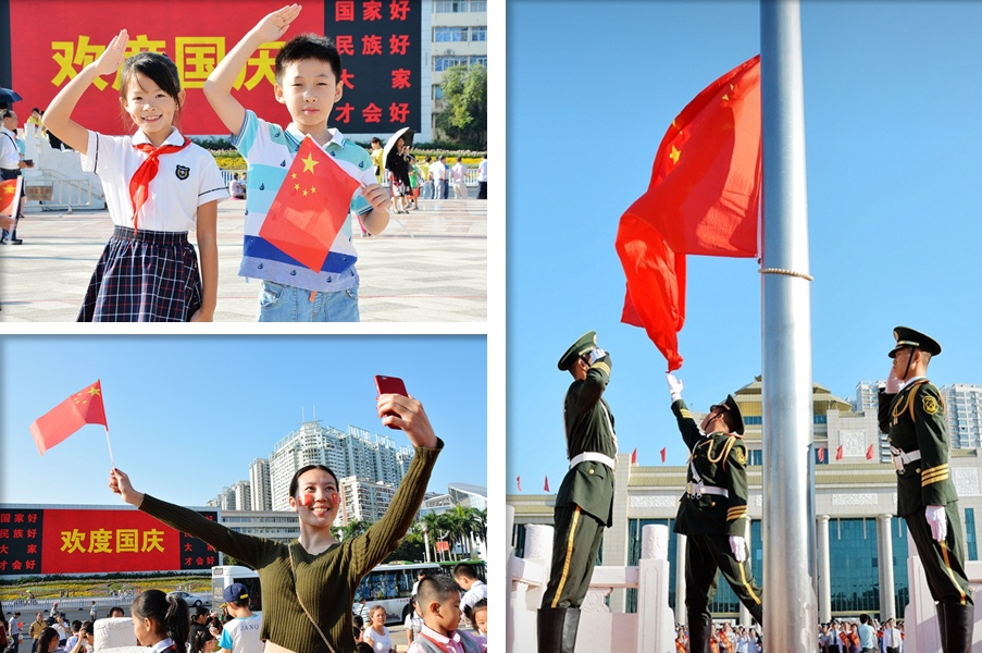 高清:南宁民族广场举行国庆升旗仪式 数千人观礼
