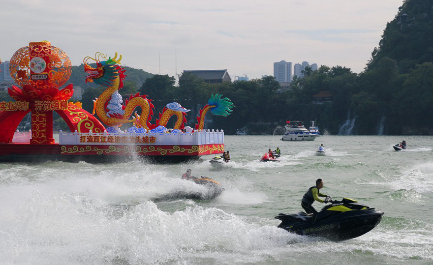高清:2016柳州国际水上狂欢节盛大开幕