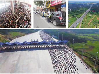 10月2日焦点图:南宁东收费站现10公里车龙