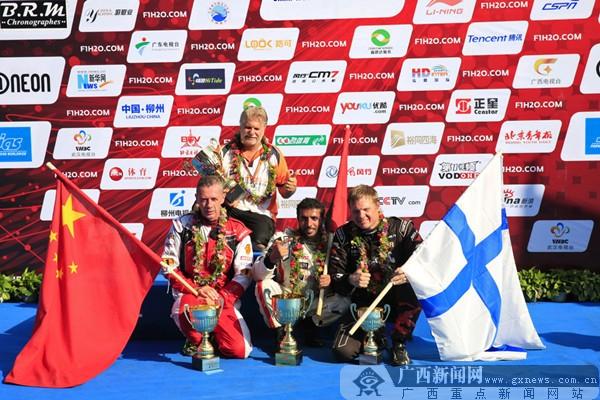 世界F1摩托艇顶尖赛手柳州对决 中国队获第二