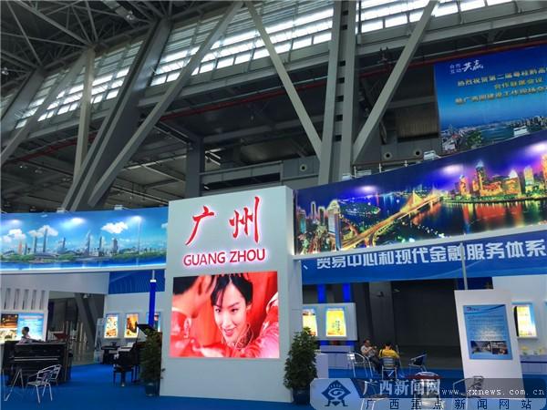 粤桂黔高铁经济带工业博览会开幕 高科技展品引关注