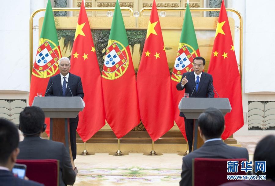 李克强与葡萄牙总理科斯塔共同会见记者-广西新闻网