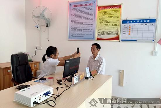 广西人社部门推进基层服务平台建设 方便办事群众
