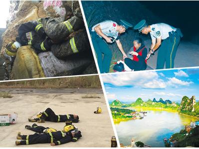 10月11日焦点图:消防官兵席地而睡令人动容