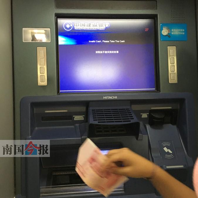 在ATM机上存款时,要注意确认存款是否成功。通讯员龙利文 摄 广西新闻网-南国今报记者周育舟 柳州市民覃先生在银行ATM机存钱后,忘记点确认键便离开了,下一位来该ATM机办理业务的市民发现,ATM机的币槽里吐出了覃没有存款成功的4800元钱。 不少市民由此产生疑问:就算存款时一时大意忘了点确认,难道钱会一直留在ATM机的币槽里等人取走?难道ATM机不会自动将钱暂时回收等待储户前来认领吗?带着市民的疑问,昨日记者在街头的几个ATM机测试了一番。 ATM机: 一不留神就吐钱 首先,记者来到位于八一