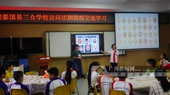 """泰国交流团来访 民主路小学招待客人""""画脸谱"""""""