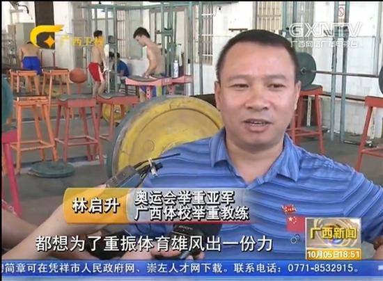 """广西体校:八桂体育人才的""""造梦工场"""