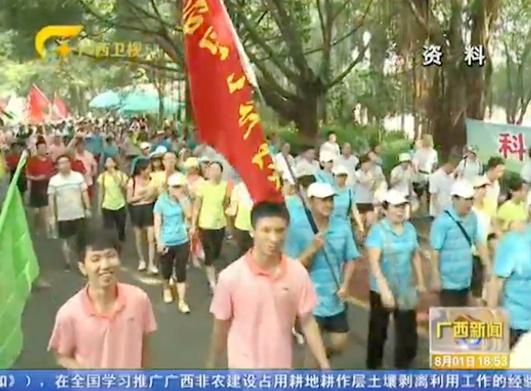 第八届广西体育节8月8日开幕