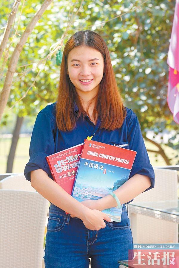 泰国留学生郑青芸:学好中文,一切都会跟着好起来
