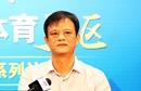 陈文智解读防城港体育事业发展