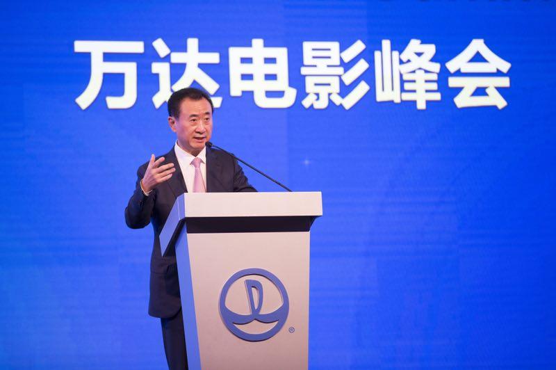 王健林:中国电影票房两年内超百亿美元