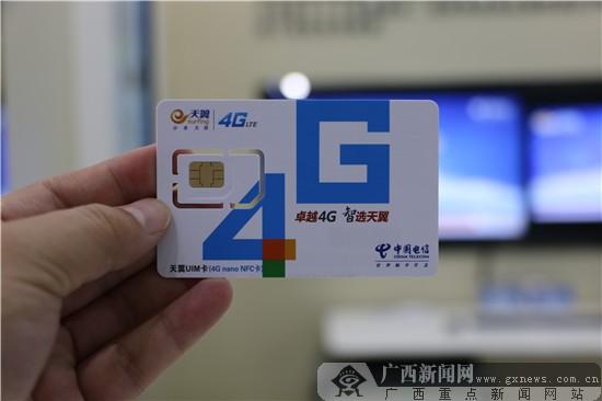 广西消委会邀20名消费者代表体验电信企业服务