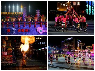 高清:第六届桂林山水节开幕 文化巡游引爆激情