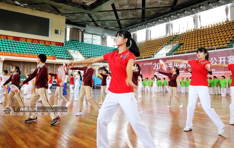2016年全国柔力球公开赛(南宁站)开赛 445人参赛