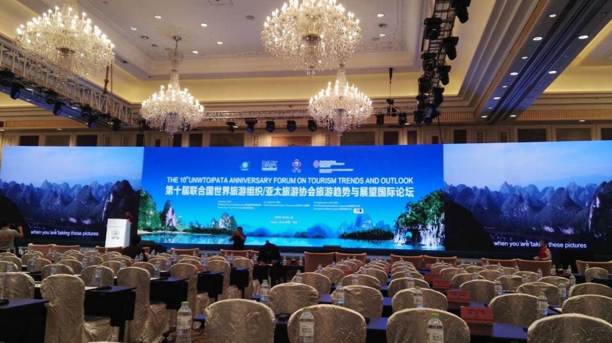 【回放】第十届联合国世界旅游组织/亚太旅游协会旅游趋势与展望国际论坛开幕式