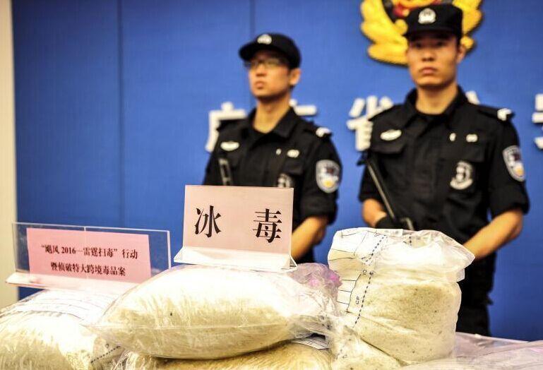 广东侦破特大跨境毒品案